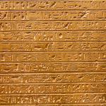 Фотообои Египетские иероглифы № 493