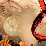 Вино 0181