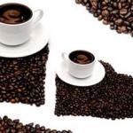 Кофе Чай 0265