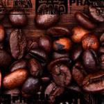 Кофе Чай 0590