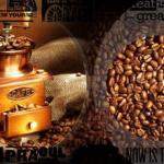 Кофе Чай 0600