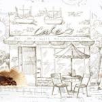 Кофе Чай 1453